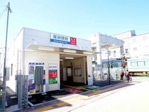 近くの雑餉隈駅です!(周辺)