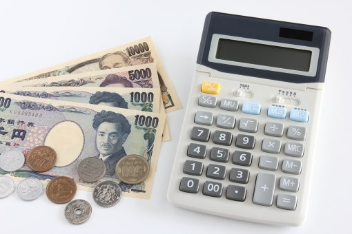 家賃収入っていくらくらいもらえるの?