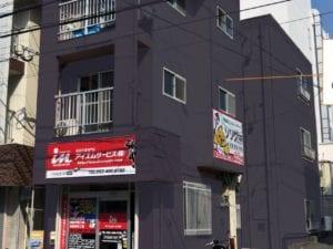 福岡市の家賃増加が更に見込める高稼働率物件!